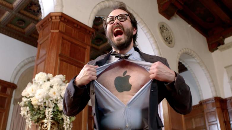 Apple Logo Chest Fanboy